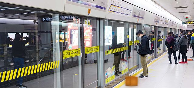 A Safe Approach to Shanghai's Line 13